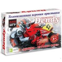 Игровая приставка Dendy 440 в 1